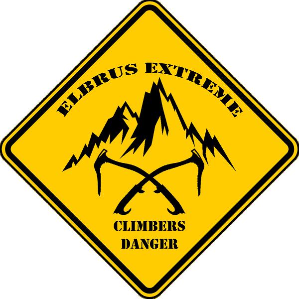Elbrus Extreme
